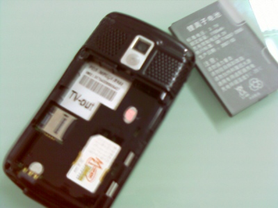 chinese gsm cheap nyc phones manhattan touch screen microSD mac harris selectroclash