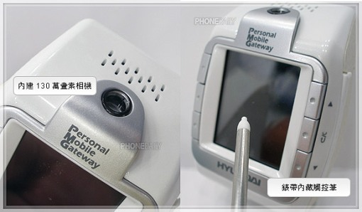 watch, phone, watchphone, hyundai, w-100, gsm, 1.3mp, white